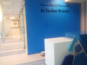 Al-Afrdan-Brands-2-300x225